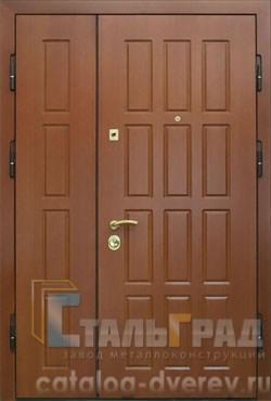 эконом класс металлические двери электросталь